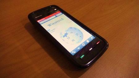 Mobile-Phone-Marketing-Blog